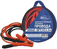 Стартовые провода General Technologies 042633 -