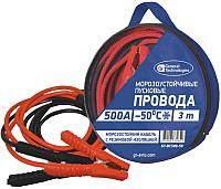 Стартовые провода General Technologies 042635 -
