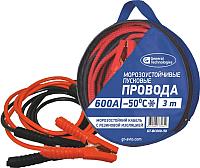 Стартовые провода General Technologies 042636 -