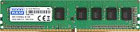 Оперативная память DDR4 Goodram GR2666D464L19S/4G -