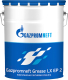 Смазка Gazpromneft Grease LX EP 2 / 2389906762 (18кг) -