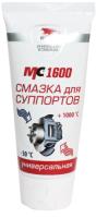 Смазка VMPAUTO МС-1600 / 1502 (50г) -