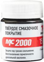 Смазка техническая VMPAUTO МС-2000 / 1701 (20г) -
