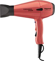 Профессиональный фен Kapous Tornado 2500 (розовый) -
