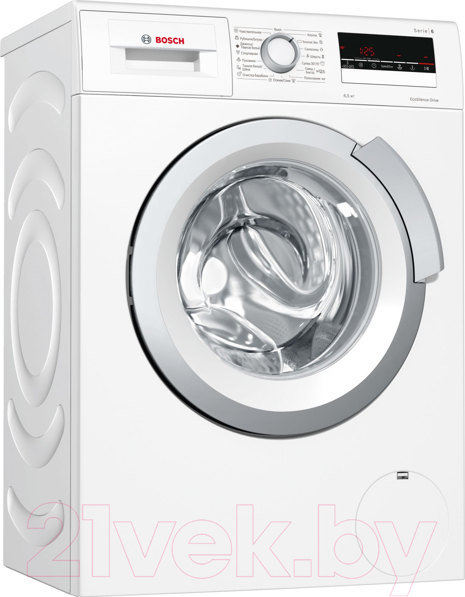Купить Стиральная машина Bosch, WLL24260BL, Россия
