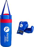 Набор для бокса детский RuscoSport 4oz (синий) -