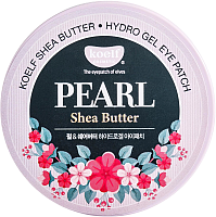 Патчи под глаза Koelf Shea Butter с маслом ши и жемчужной пудрой (60шт) -