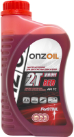 Моторное масло Onzoil Profi 2T Red (900мл) -