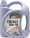 Моторное масло Onzoil Optimal SL Energy  SAE 10W40 (4.5л) -