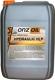Жидкость гидравлическая Onzoil HLP-32 (18л) -
