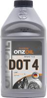 Тормозная жидкость Onzoil DOT 4 Lux (405г) -
