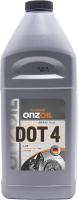 Тормозная жидкость Onzoil DOT 4 Lux (810г) -