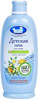 Пена для ванны детская Наша мама Для чувствительной и проблемной кожи (300мл) -