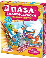 Пазл Фантазер Морские обитатели / FN-349013 -