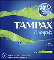 Тампоны гигиенические Tampax Compak Super (8шт) -