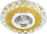 Точечный светильник Novotech Riva 357308 -