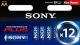Комплект батареек Sony AM3-B12D (12шт) -