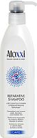 Шампунь для волос Aloxxi Reparative (300мл) -
