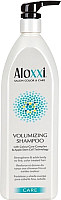 Шампунь для волос Aloxxi Volumizing Shampoo (300мл) -