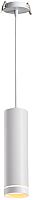 Потолочный светильник Novotech Arum 357690 -