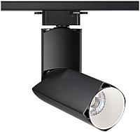 Трековый светильник Novotech Union 357839 -