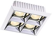 Точечный светильник Novotech Antey 357850 -