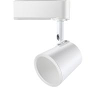 Трековый светильник Novotech Campana 357859 -