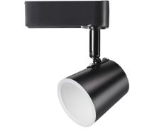 Трековый светильник Novotech Campana 357860 -