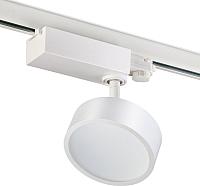 Трековый светильник Novotech Prometa 357880 -
