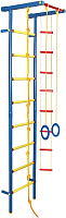 Детский спортивный комплекс Leco IT гп030945 -