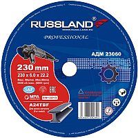 Отрезной диск Russland 2306022 -