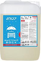 Воск для кузова Lavr Ln1450 (5л) -