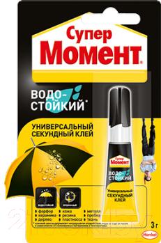 Купить Клей Момент, Супер водостойкий (3г, блистер), Россия, бесцветный