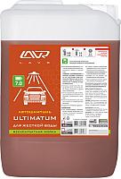 Автошампунь Lavr Ultimatum для бесконтактной мойки / Ln2327 (5.9кг) -