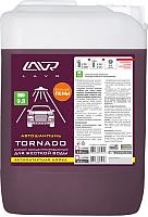 Автошампунь Lavr Tornado для бесконтактной мойки / Ln2342 (6.3кг) -