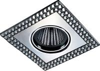 Точечный светильник Novotech Mirror 369838 -