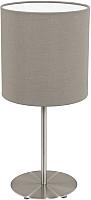 Прикроватная лампа Eglo Pasteri 31595 -