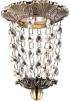 Точечный светильник Novotech Grape 369863 -