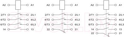 Контактор КС КМ-22510 25А 1НО 110В - Схемы подключения