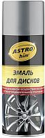 Эмаль автомобильная ASTROhim Для дисков / Ас-608 (520мл, хром) -