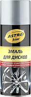Эмаль автомобильная ASTROhim Для дисков / Ас-607 (520мл, хром зеркальный) -