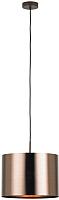 Потолочный светильник Eglo Saganto 1 39355 -