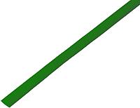 Трубка термоусаживаемая КС ТУТ 6/3 (100, зеленый) -