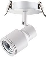 Точечный светильник Novotech Pipe 370395 -