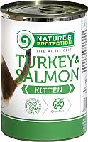 Корм для кошек Nature's Protection Kitten Turkey & Salmon / KIK45100 (400г) -