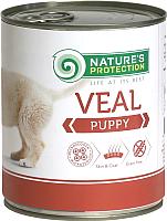 Корм для собак Nature's Protection Puppy Veal / KIK45088 (800г) -