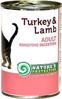 Корм для кошек Nature's Protection Cat Sensible Digestion Turkey & Lamb / KIK24635 (400г) -