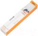 Клеевые стержни Steinel UltraPower 11 / 044930 (20шт, белый ) -