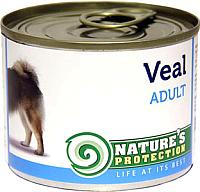 Корм для собак Nature's Protection Adult Veal / KIK24633 (800г) -