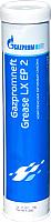 Смазка техническая Gazpromneft Grease LX EP 2 / 2389906876 (400г) -